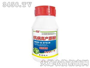抗病高产原粉(豌豆专用