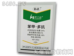 24%苯甲・多抗悬浮剂-农士达-佑达