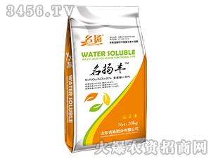 含黄腐酸中微量元素水溶