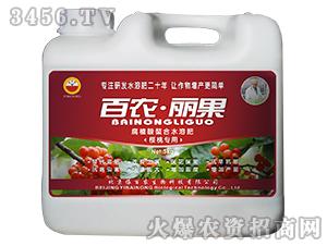 腐植酸螯合水溶肥(樱桃