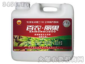 腐植酸螯合水溶肥(香蕉
