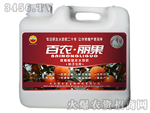 腐植酸螯合水溶肥(柿子