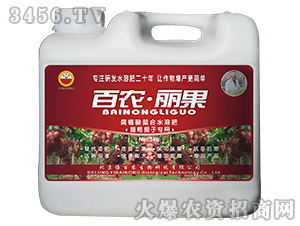 腐植酸螯合水溶肥(葡萄