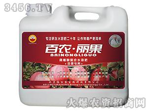 腐植酸螯合水溶肥(苹果