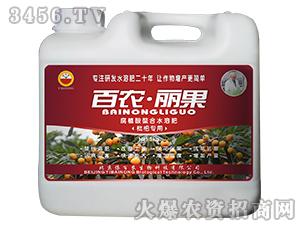腐植酸螯合水溶肥(枇杷