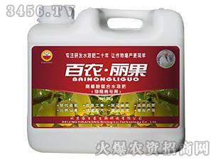 腐植酸螯合水溶肥(猕猴