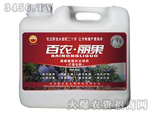 腐植酸螯合水溶肥(芒果