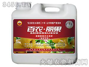 腐植酸螯合水溶肥(梨树
