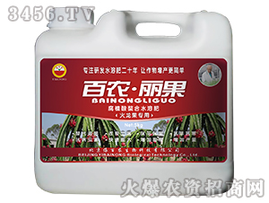 腐植酸螯合水溶肥(火龙