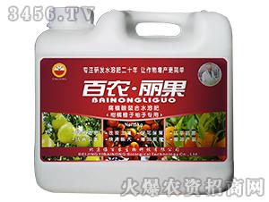 腐植酸螯合水溶肥(柑橘