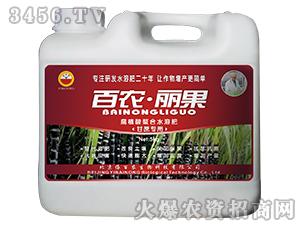 腐植酸螯合水溶肥(甘蔗