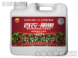 腐植酸螯合水溶肥(大枣