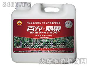 腐植酸螯合水溶肥(菠萝