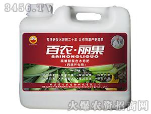 腐植酸螯合水溶肥(西葫