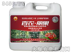 腐植酸螯合水溶肥(西红