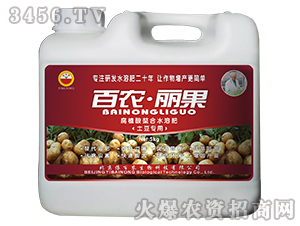 腐植酸螯合水溶肥(土豆