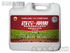腐植酸螯合水溶肥(芹菜