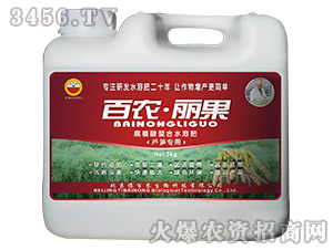 腐植酸螯合水溶肥(芦笋