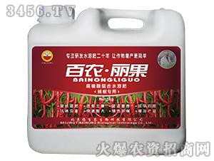 腐植酸螯合水溶肥(辣椒