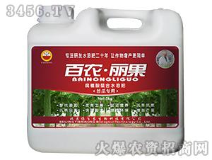 腐植酸螯合水溶肥(苦瓜