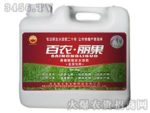 腐植酸螯合水溶肥(韭菜
