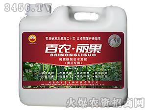 腐植酸螯合水溶肥(黄瓜