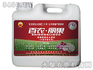 腐植酸螯合水溶肥(大蒜