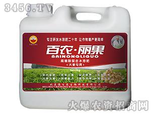 腐植酸螯合水溶肥(大姜