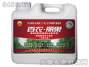 腐植酸螯合水溶肥(长豆