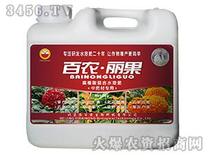腐植酸螯合水溶肥(中药