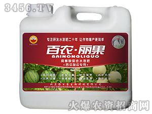 腐植酸螯合水溶肥(西瓜