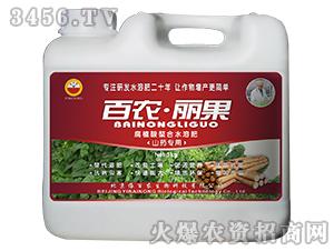 腐植酸螯合水溶肥(山药专用)-百农・丽果-依百农