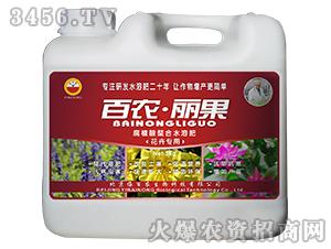腐植酸螯合水溶肥(花卉专用)-百农・丽果-依百农