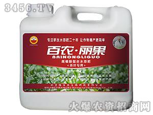 腐植酸螯合水溶肥(茶叶专用)-百农・丽果-依百农