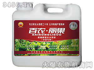 腐植酸螯合水溶肥(叶菜专用)-百农・丽果-依百农