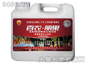 腐植酸螯合水溶肥(生根通用型)-百农・丽果-依百农