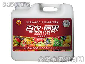 腐植酸螯合水溶肥(膨果通用型)-百农・丽果-依百农