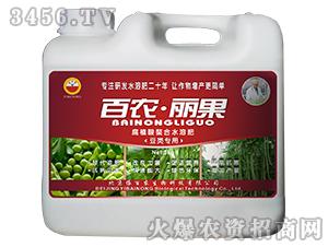 腐植酸螯合水溶肥(豆类专用)-百农・丽果-依百农