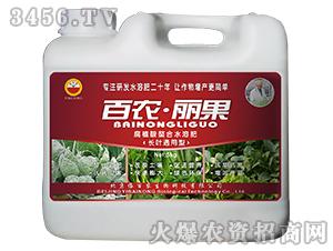 腐植酸螯合水溶肥(长叶通用型)-百农・丽果-依百农