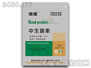12%中生菌素可湿性粉