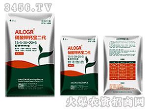 大量元素水溶肥-硝酸钾钙宝二代15-5-35+20+5-艾莱沃