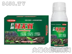 甘蔗专用型叶面肥-绿无双-巴润