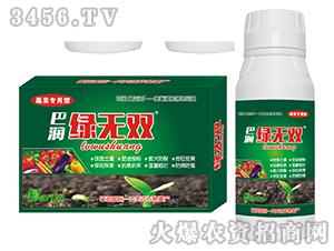蔬菜专用型叶面肥-绿无双-巴润