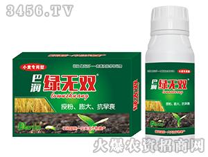 小麦专用型叶面肥-绿无双-巴润