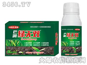 水稻专用型叶面肥-绿无双-巴润