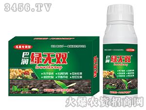 瓜果专用型叶面肥-绿无双-巴润