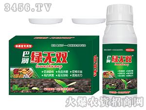 块根茎专用型叶面肥-绿无双-巴润