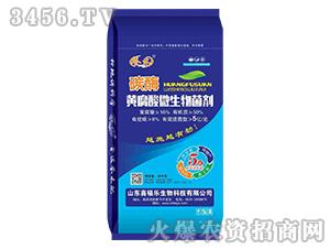 碳酶黄腐酸微生物菌剂-誉禾-喜福乐