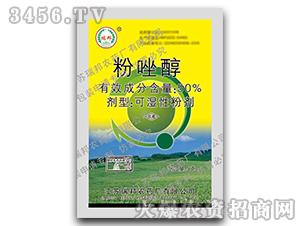 50%粉唑醇可湿性粉剂-瑞邦