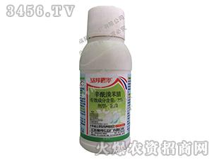 25%辛酰溴苯腈乳油-瑞邦喜净